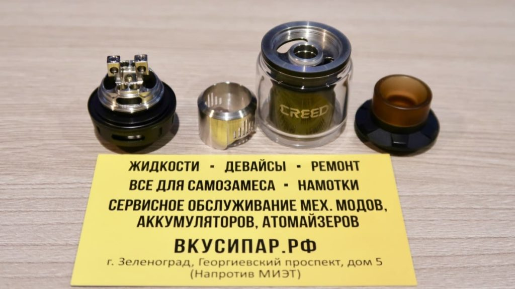Geek Vape Creed RTA база