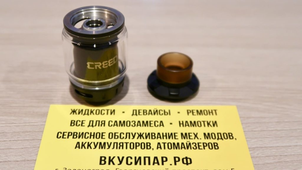 Geek Vape Creed RTA заправка