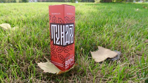 Жидкость Maxwells Тундра вкуси пар новый вкус