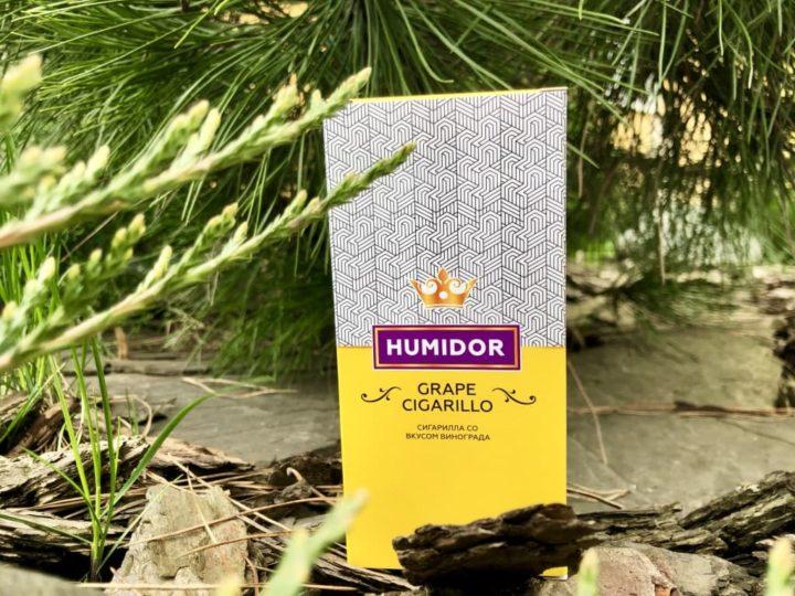 Жидкость Humidor Grape Cigarillo вкусипар.рф