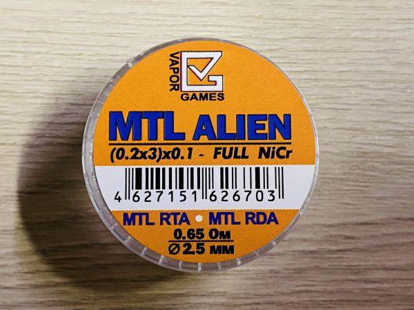 Намотка VG Alien MTL 0,65 ом вкусипар.рф