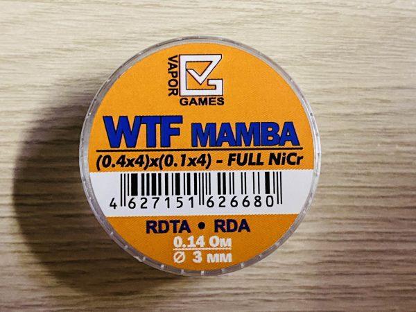 Намотка VG WTF mamba 0,14 ом вкусипар.рф
