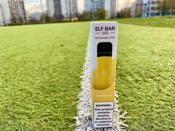 Одноразка Elf Bar Banana Ice эльф бар вкусипар.рф