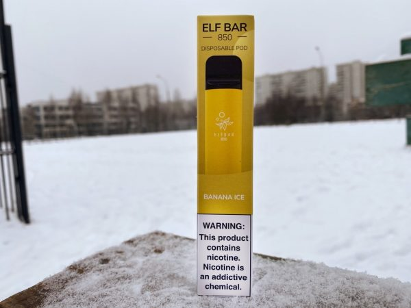 Одноразовый вейп Elf Bar на 1500 затяжек Banana Ice вкусипар.рф
