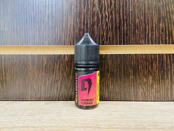 Жидкость Pride Salt Batareykin Raspberry Lemonade вкусипар.рф