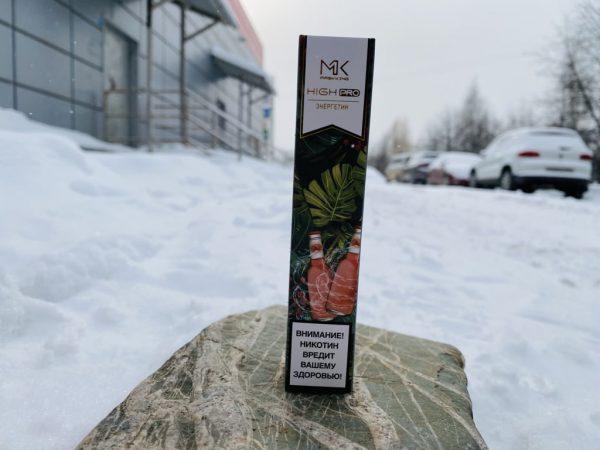 Одноразка Masking High Pro энергетик Зеленоград вкусипар.рф