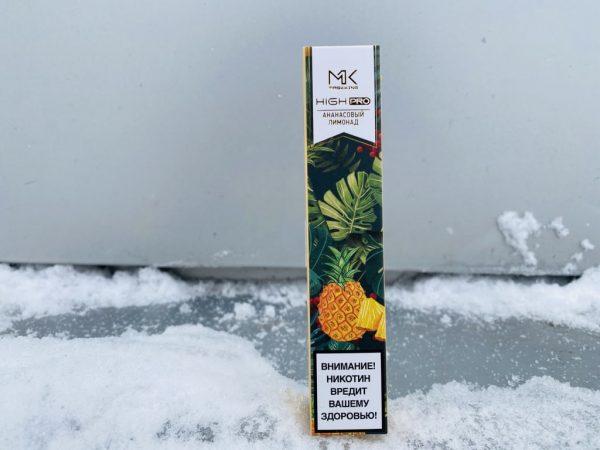 Одноразовая электронная сигарета Masking High Pro Ананасовый лимонад Зеленоград вкусипар.рф