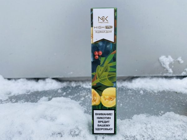 Одноразовая электронная сигарета Masking High Pro Ледяная дыня Зеленоград вкусипар.рф