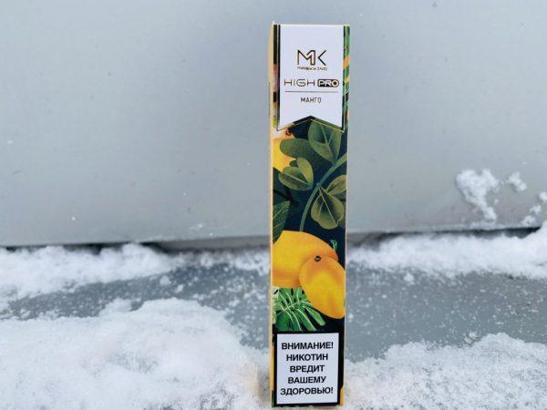 Одноразовая электронная сигарета Masking High Pro Манго Зеленоград вкусипар.рф