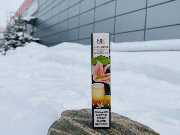 Одноразовая электронная сигарета Masking High Pro Медово-цитрусовый чай Зеленоград вкусипар.рф