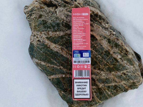 Одноразовая электронная сигарета Masking High Pro гуава описание Зеленоград вкусипар.рф