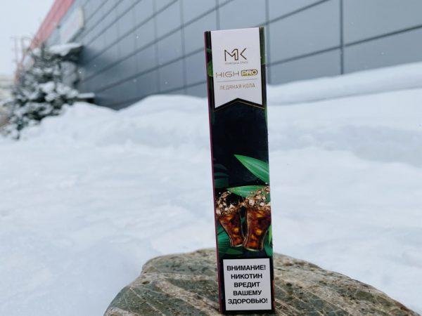 Одноразовая электронная сигарета Masking High Pro ледяная кола Зеленоград вкусипар.рф