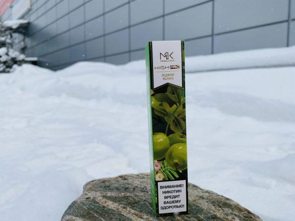 Одноразовая электронная сигарета Masking High Pro ледяное яблоко Зеленоград вкусипар.рф