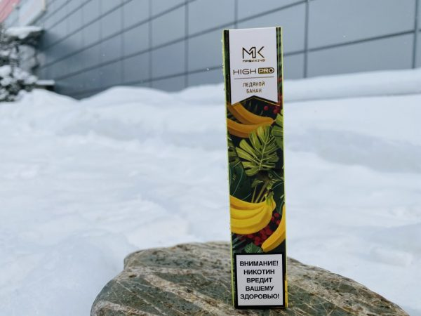 Одноразовая электронная сигарета Masking High Pro ледяной банан Зеленоград вкусипар.рф