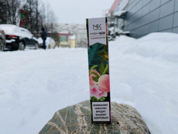 Одноразовая электронная сигарета Masking High Pro ледяной персик Зеленоград вкусипар.рф