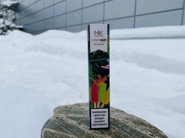 Одноразовая электронная сигарета Masking High Pro мороженное Зеленоград вкусипар.рф