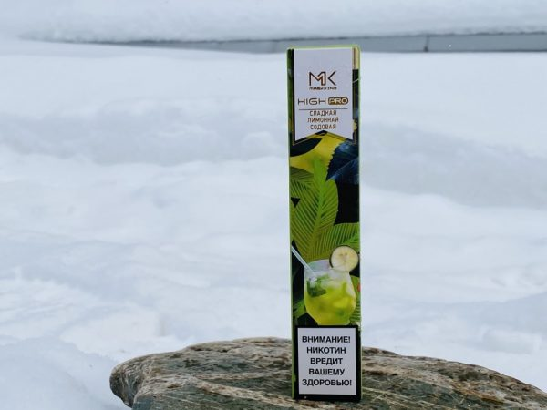 Одноразовая электронная сигарета Masking High Pro сладкая лимонная содовая Зеленоград вкусипар.рф