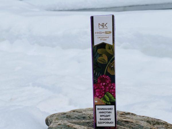 Одноразовая электронная сигарета Masking High Pro смешанные ягоды Зеленоград вкусипар.рф
