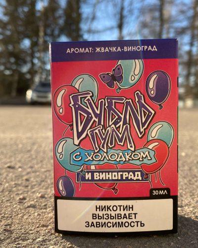 Жидкость Бубль Гум жвачка и виноград вкусипар.рф