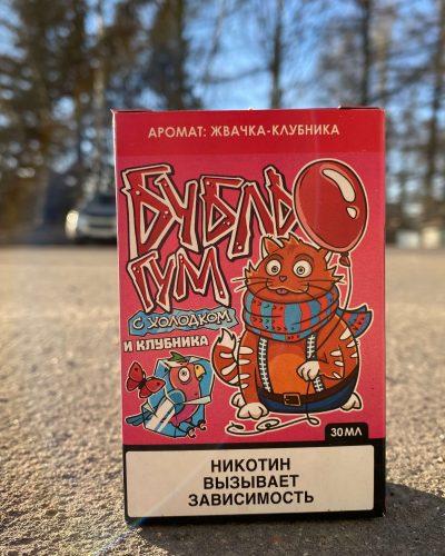 Жидкость Бубль Гум жвачка и клубника с холодокмвкусипар.рф