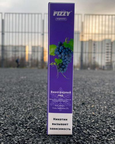Одноразовые электронная сигарета Fizzy коронка Виноградный лед вкусипар.рф