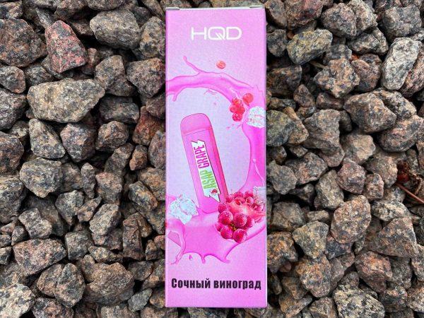 Одноразовый вейп HQD Зеленоград Сочный виноград