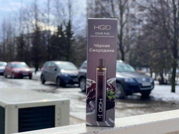 Pod HQD Cuvie Plus Черная Смородина вкусипар.рф