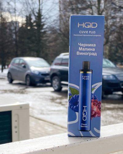 Pod HQD Cuvie Plus Черника Малина Виноград вкусипар.рф